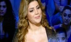 """منى ابو حمزة تشبّه صوت اليسار بالراحلة سعاد محمد في """"حديث البلد"""""""