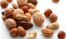 24 غراماً من المكسرات يومياً تحميك من السمنة وأمراض القلب والسكري