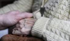 9.6% من اللبنانيين في سن الشيخوخة