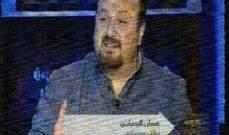 غسان الرحباني: زياد الرحباني بيعض على جرحه .. والياس قلبه طيب