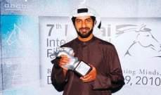 خالد المحمود واحد من بين عشر شخصيات مؤثرة بالمحيط العربي