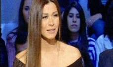 نادين الراسي: انسجمت مع زياد برجي لأنه حساس..ولم أدفع أي ثمن