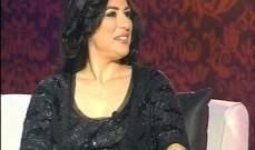 هبة قواس: اردت شفاء المرضى والسير على المياه