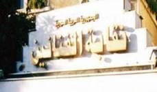 خاص: توقعات بغياب 30 نجما عن الدراما السورية لهذا الموسم