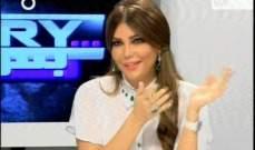 مي حريري: هيفاء وهبي اهم بكتير من رولا سعد واصالة وقحة