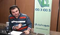 """مديرية الاوقاف الاسلامية اللبنانية: المسؤولون عن مسلسل """"روبي"""" خدعونا"""