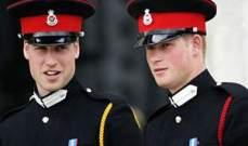 الأمير ويليام يغار من مغامرات شقيقه هاري مع طالبان في افغانستان