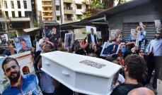 طوني البايع وجويس خوري وإيلي جرجورة يُطلقون صرخة أهالي ضحايا إنفجار مرفأ بيروت - بالفيديو