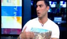 هلا المر: 2011 كانت سنة هيفا ..آدم صباغ: لندساي لوهان قريباً في لبنان