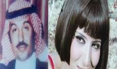 صباح وشريهان وسهير رمزي وغيرهن تزوجن من رجال سعوديين من هم؟