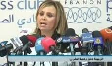 """دنيز رحمة فخري """"أفضل مراسل لبناني للعام 2011"""" بـ722 صوت"""