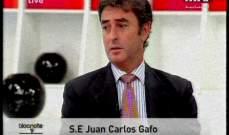 السفير الاسباني: حفل مجاني في السراي الحكومي يجمع كلود شلهوب وخوسيه بفاريا