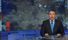 """ماريو عبود يغادر إلى قناة """"آسيا"""": الافق في """"الجديد""""لم يعد يلبي طموحاتي"""