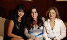 """اعادة حلقة """"ملكات"""" مع الملكة ريما فقيه والاعلامية هلا المر"""