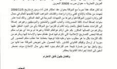 نانسي زعبلاوي لاحمد العريان: لا يحقّ لك منعي من الغناء والعقد انا فسخته