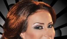 سوسن السيد تقدّم.. أفضل برنامج جمالي لعام 2011