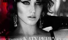 كاتي بيري مثيرة بحمالة صدر على غلاف مجلة وطليقها مع حبيبته المكسيكية