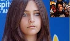 ابنة مايكل جاكسون تتهم عمها راندي بالكذب