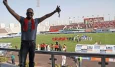 رامي عيّاش يشجّع المنتخب اللبناني لكرة القدم .. من أرض الملعب