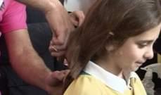 """""""شعركم كله معدود """" ... فتبرعوا به لمرضى السرطان"""