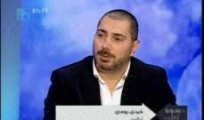 دوللي غانم: زوجي يتحمل مزاجيتي وعنادي .. والاعلام العربي ليس متخلفا