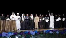 الراحل وليد غلمية مكرماً في مهرجان أبو ظبي 2012