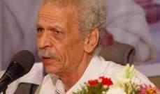"""نوارة نجم:""""حسبي الله على من نشر خبر وفاة والدي"""""""