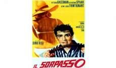 """""""ماستروياني وغاسمان: """"كبيرا السينما الايطالية"""" .. غداً في متروبوليس"""