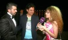 خاص النشرة- غزل صريح بين ميريام فارس والمخرج جو بو عيد