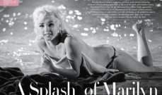 مارلين مونرو عن صورها العارية:لا أحد يبدو مثلي بدون ملابس