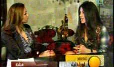 لورا خليل في أغنية لسميرة توفيق: علي الديك فنان كبير وأنا أحبّه