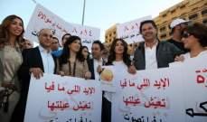 """منى ابو حمزة في مظاهرة """"بيكفّي"""": راغب علامة الوحيد الذي شارك لأن لديه وعي أكثر من غيره"""