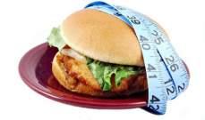 ريجيم الثلاثة أيام..لخسارة الوزن دون الشعور بالجوع
