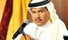 """عاهل البحرين يمنح محمد عبده """"وسام الكفاءة"""""""