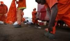إيطاليا قد تستعين بسجنائها لإعمار مناطق دمرها الزلزال