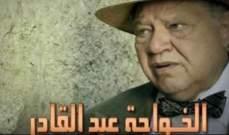 تكرار عرض المسلسلات بعد رمضان .. فائدة مالية أم رفع الظلم عن الجيّد منها؟