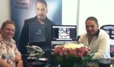 هلا المر في مكتب رامي عياش .. ومقابلة في هذه الأثناء