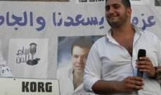 باسل صقر وديو قريب مع وديع الصافي