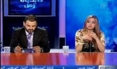 مجدي مشموشي طالع من ثيابه .. وجيسي عبدو عقلها صعب