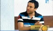 حاتم إدار:صورت مجددًا فيلم عن الفنانين المغاربة والموسيقى المغربية