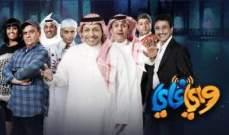 وزارة الدفاع اليمنية: إستياء شعبي من مسلسل سعودي يسخر من اليمنيين