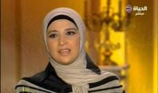 حنان الترك: أنا مجموعة صدمات متنقلة