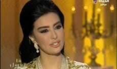 ميساء المغربي: مسلسلي لا يخدش الحياء ولست ممنوعة من الدخول الى السعودية