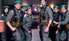 إسرائيل تهاجم الدراما المصرية