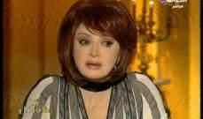 نبيلة عبيد:رفضت الزواج من أحد الأثرياء لأنه كان يريد ابعادي عن السينما
