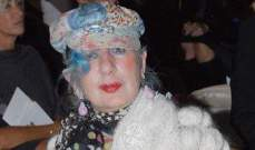"""عالم الموضة ينعي آنا بياجي..""""أيقونة الأزياء الايطالية"""""""