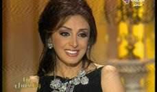 انغام: لا يوجد تفاهم بيني وبين داليا البحيري رغم انني لم اخترها لمشاركتي البطولة