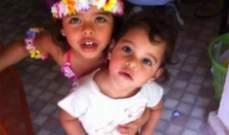 شيرين عبدالوهاب تنضم الى المغرّدين..وتنشر صورة لابنتيها