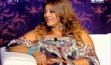 """هالة صدقي: حلم حياتي حضور حفلة للسيدة فيروز..السا زغيب: الممثلون في """"الغالبون"""" ليسوا مؤيدين لحزب الله"""