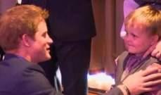 الامير هاري يطلب من طفل عدم احراجه بسبب صوره العارية..بالفيديو
